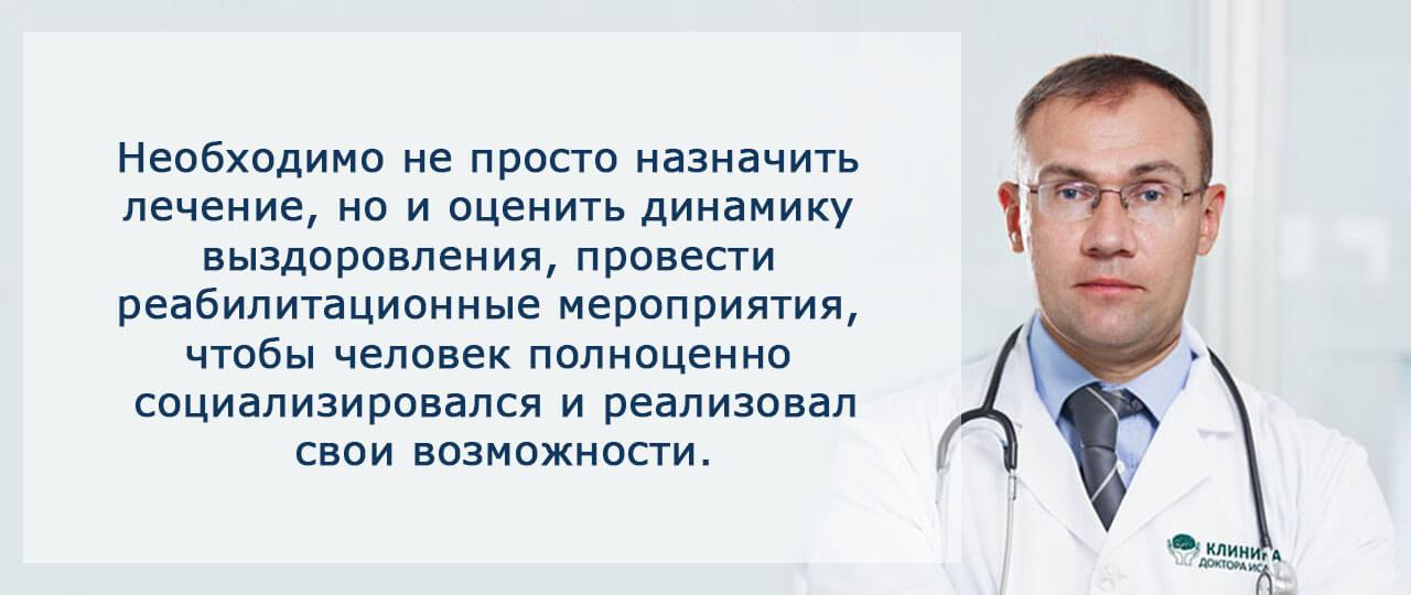 Какие заболевания приводят к психиатру