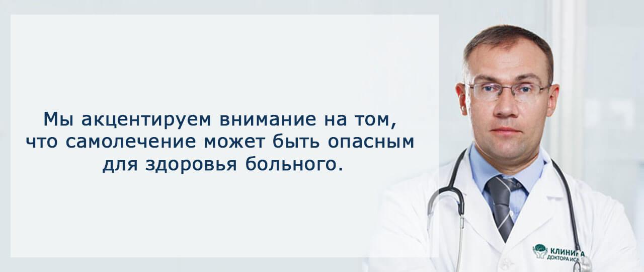 Психиатр на дом для пожилого человека